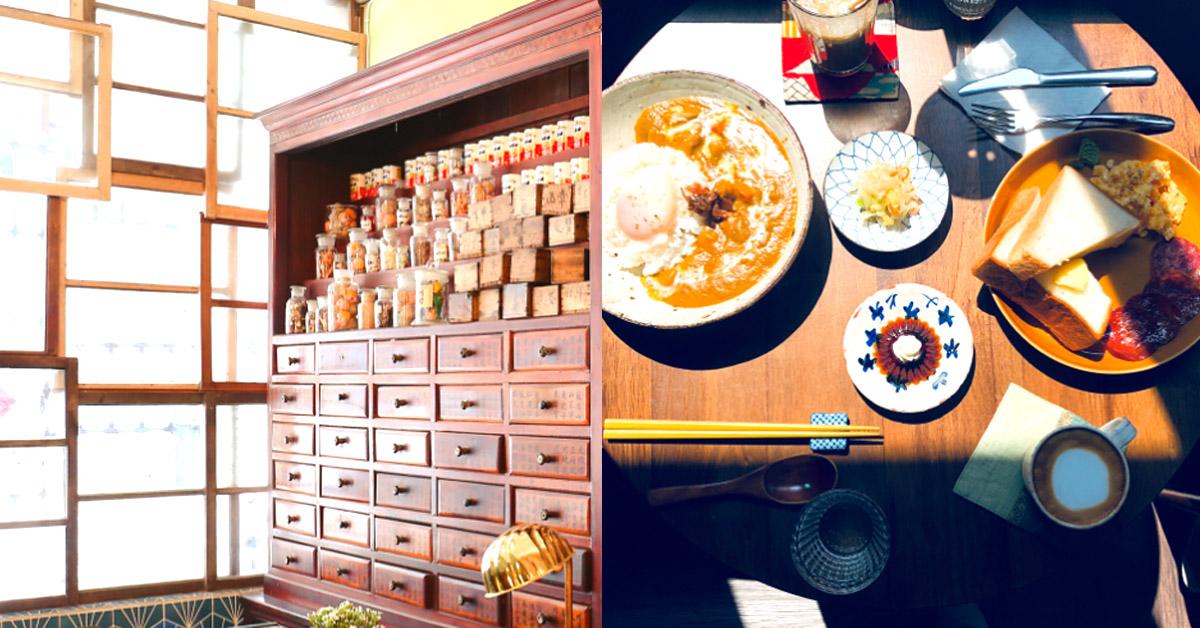迪化街還能這樣玩!來古今交錯的年貨大街吃鹽酥雞、走訪文青麵店、喝港式飲茶吧!