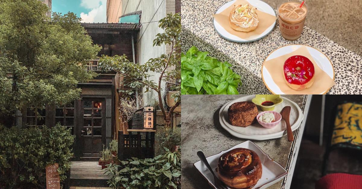中山捷運站5間人氣打卡咖啡廳!老屋改建、百年歷史咖啡廳,美味甜品永遠都不嫌多!
