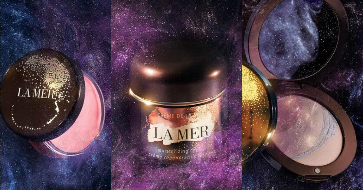 銀河星空躍上海洋拉娜瓶身,來自浩瀚宇宙的靈感,美到讓人目不轉睛!