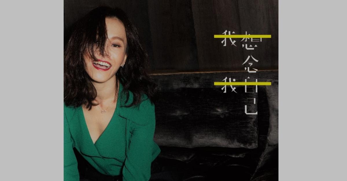 〈舊夢〉、〈相見恨晚〉到〈大齡女子〉唱出女人心事!彭佳慧的5首經典曲目哪個是妳的最愛?
