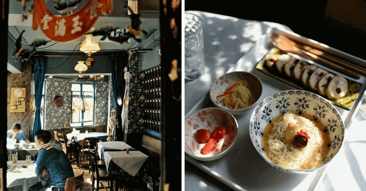 灣仔街邊的隱藏版餐廳!香港老屋裡賣台灣菜 雜誌、音樂人都超愛到這取景