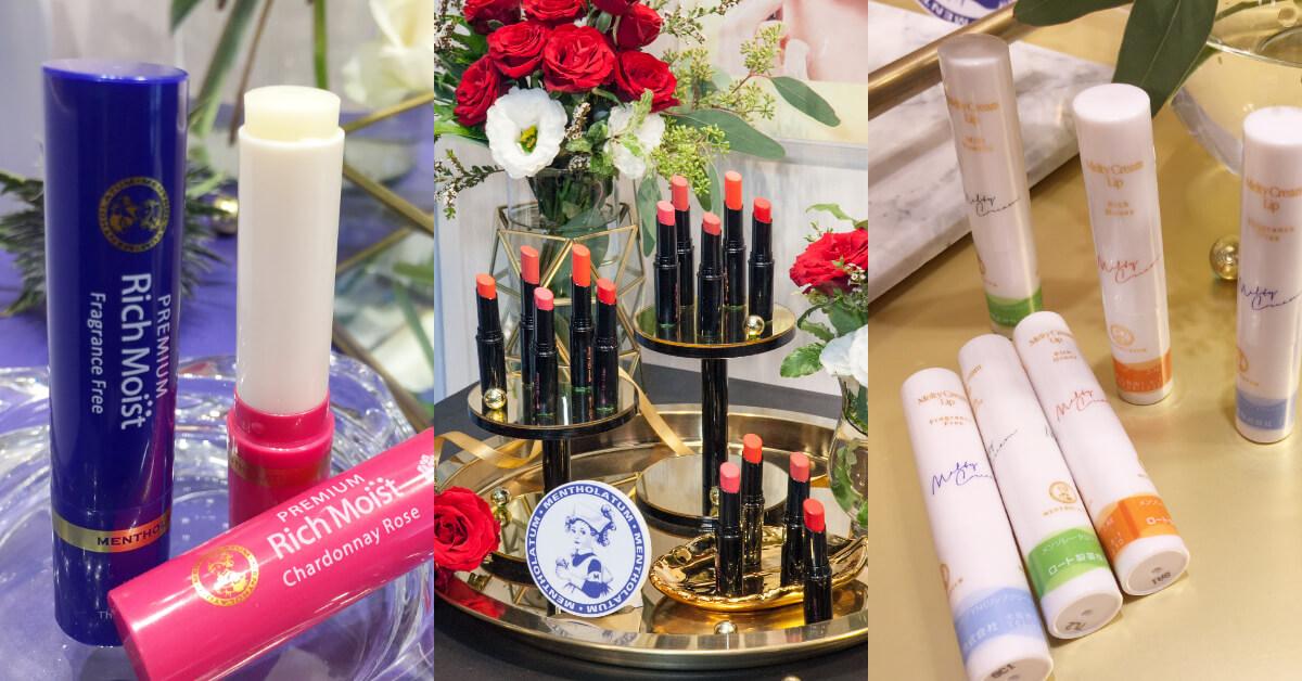 小護士「轉大人」推出美唇油潤色版,加碼日本狂賣3百萬支濃潤系列,台灣也買得到!