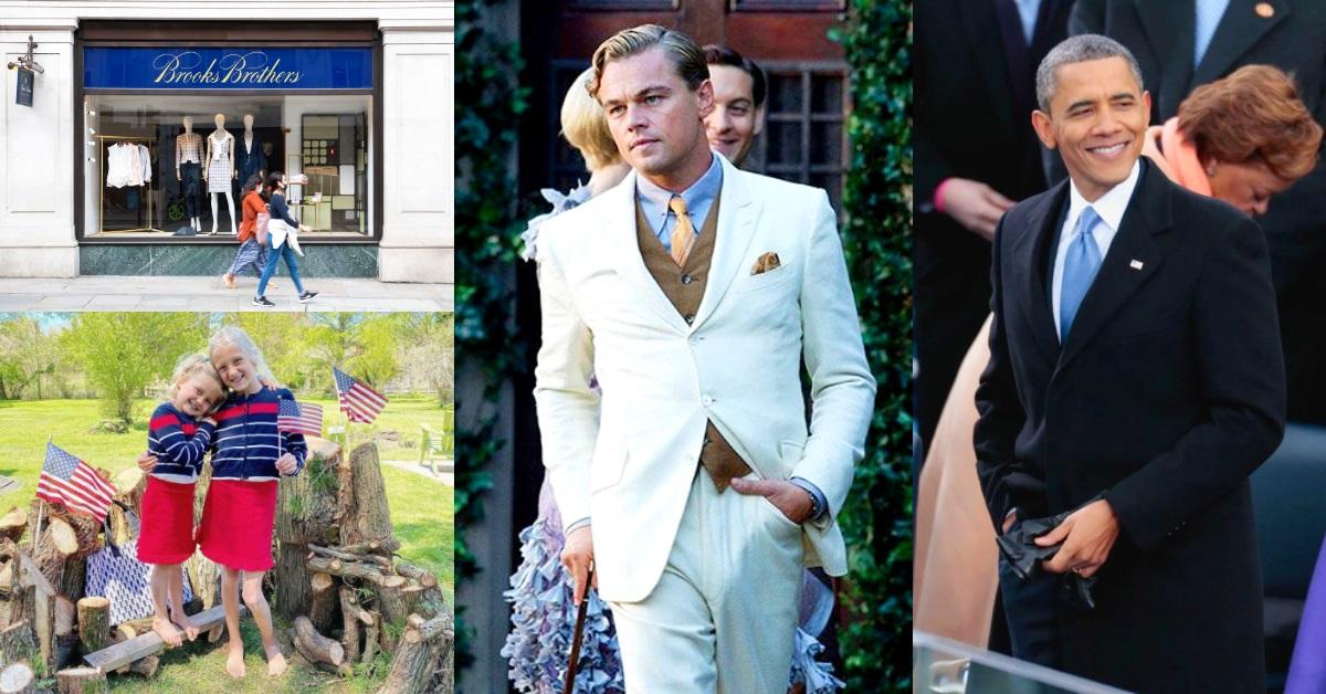 李奧納多、美國歷任總統鍾愛的西裝第一品牌Brooks Brother,為何也難逃「破產」?