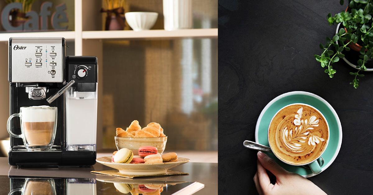 【2018聖誕倒數 Day 15】「義式+膠囊」雙用咖啡機!視覺時尚控都想要的精品咖啡工藝