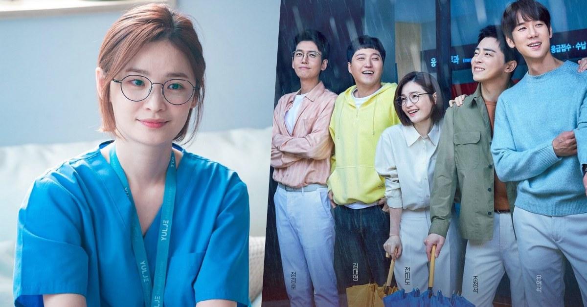 Netflix 《機智醫生生活2》田美都爆紅!「 五人幫」中唯一女性,第二季回歸躍升廣告天后