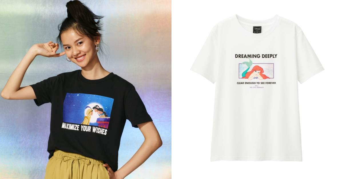 迪士尼粉準備開搶!GU推《阿拉丁》茉莉公主、《小美人魚》T恤,只要不到300元