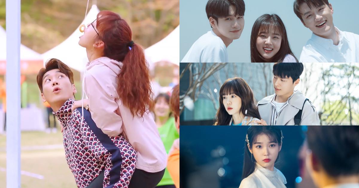 2019暑假強檔韓劇推薦!精選5部浪漫愛情劇,快推坑好姐妹一起看