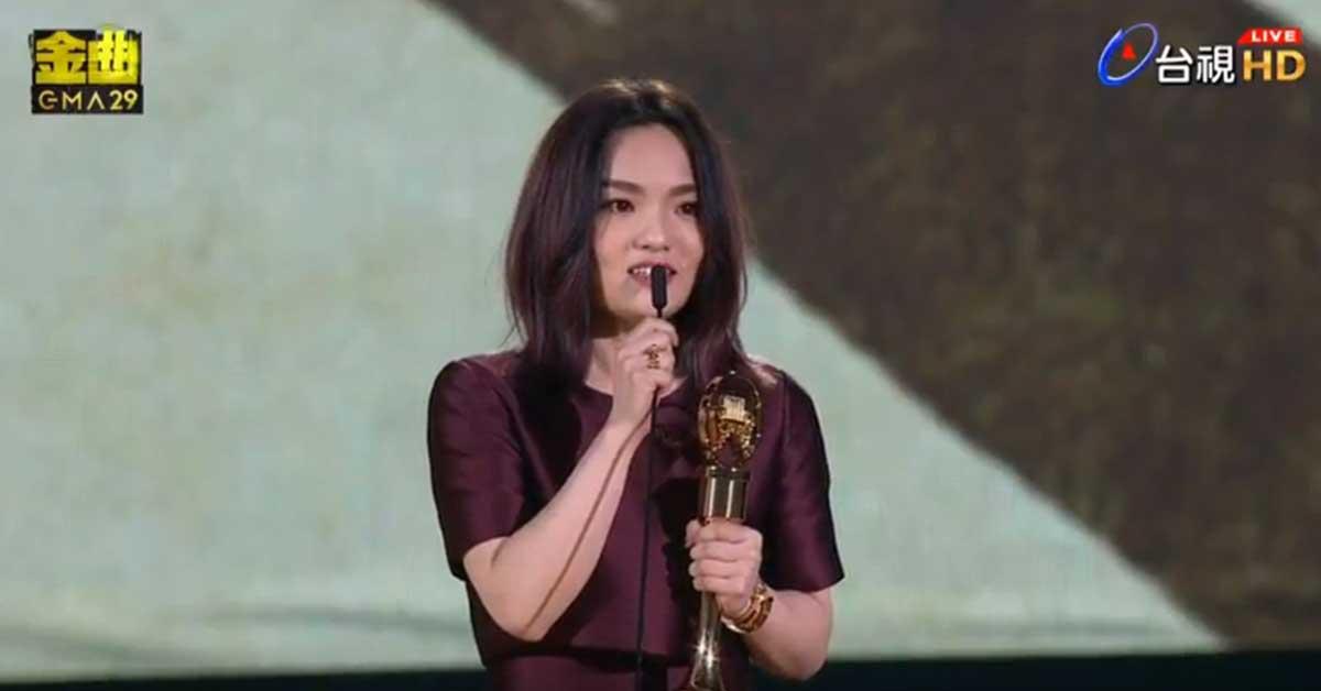 【第29屆金曲獎得獎名單】徐佳瑩《心裡學》打敗張惠妹封歌后、再獲最佳國語專輯獎!