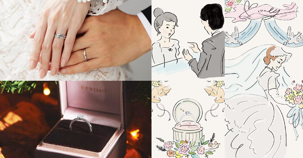 I-PRIMO婚戒何以成為台灣市佔率No.1日系婚戒品牌?10大特點讓新人一戴就愛上