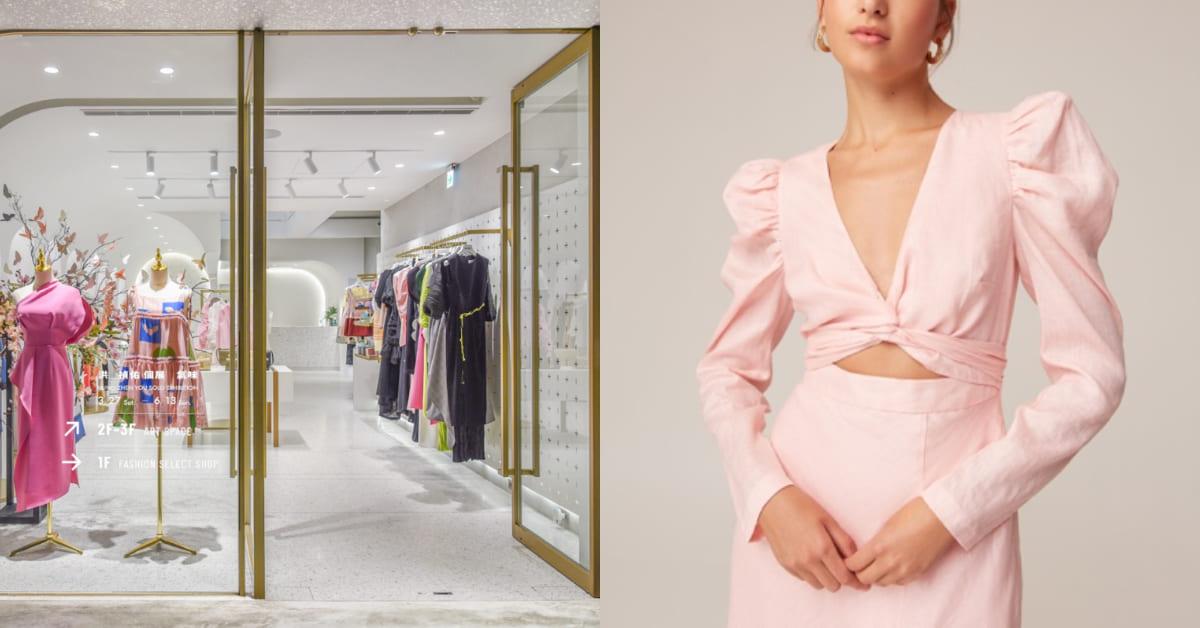 「美學生活」新型態選品空間!LIGHTWELL獨家2021春夏新品與國際時尚零時差!