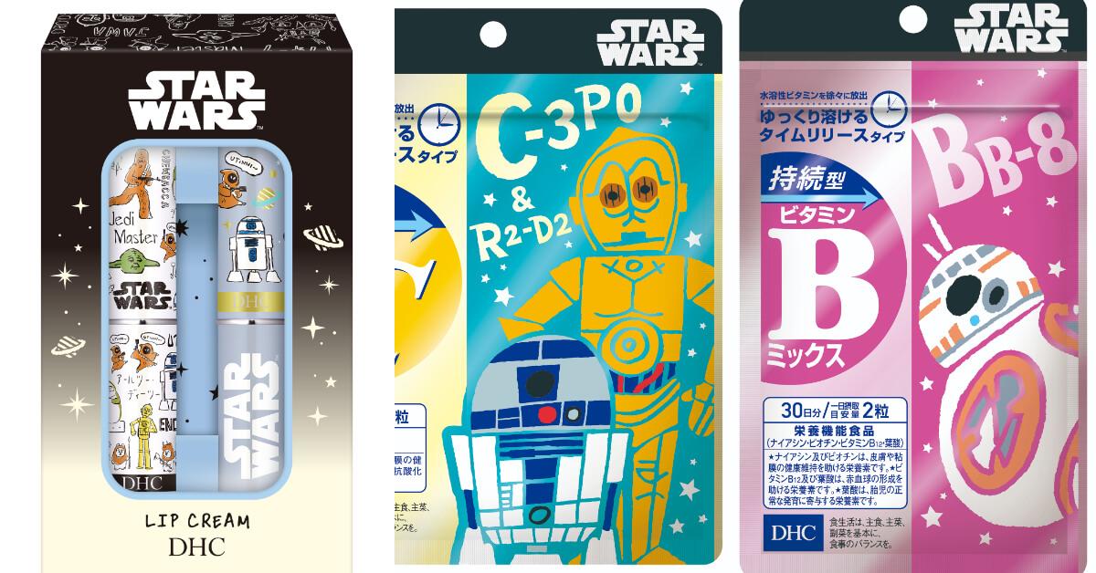 星戰迷出動!DHC聯名Star Wars推星際大戰限定版,最有力可愛的護唇膏就是它