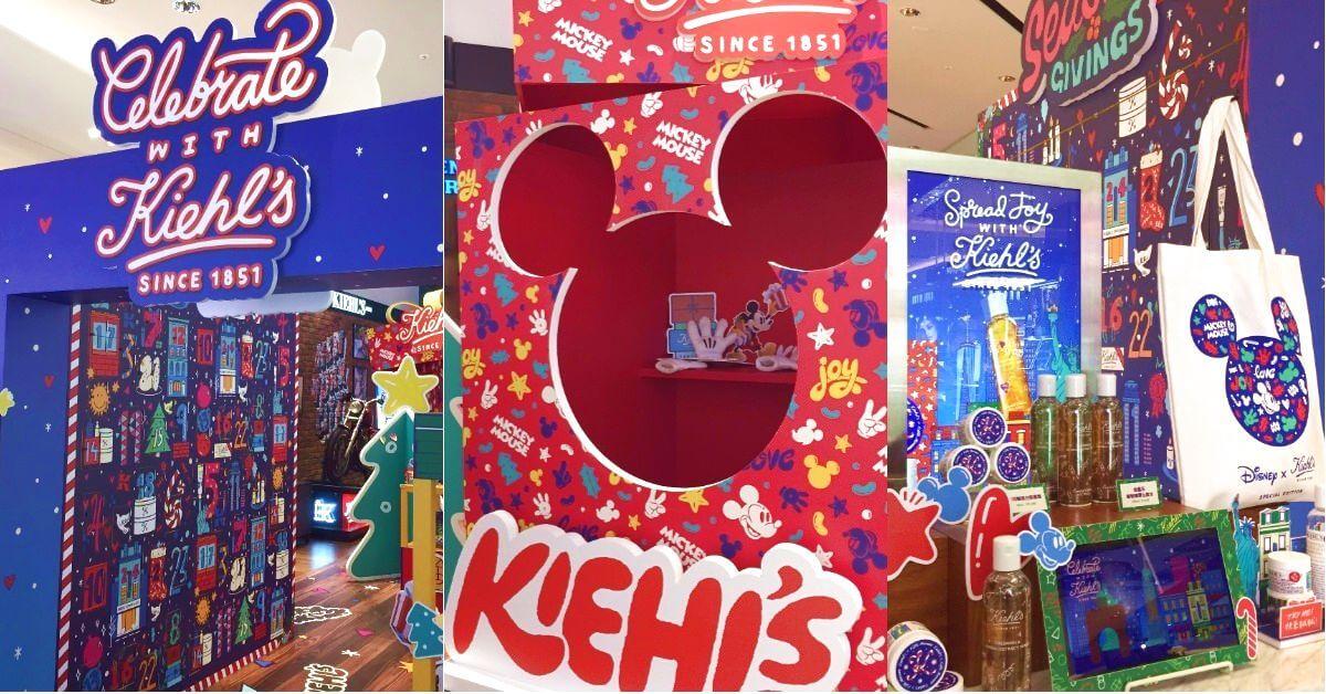 3大驚喜送給你!Kiehl's 聖誕快閃店與米奇聯手打造夢想聖誕樂園