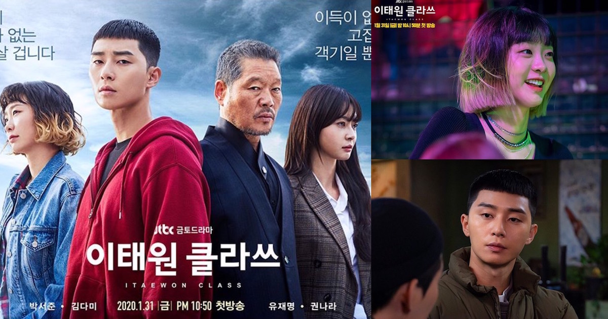 突破韓劇框架《梨泰院Class》5大看點總整!前科犯、變性人、反社會天才爆紅絕非意外!