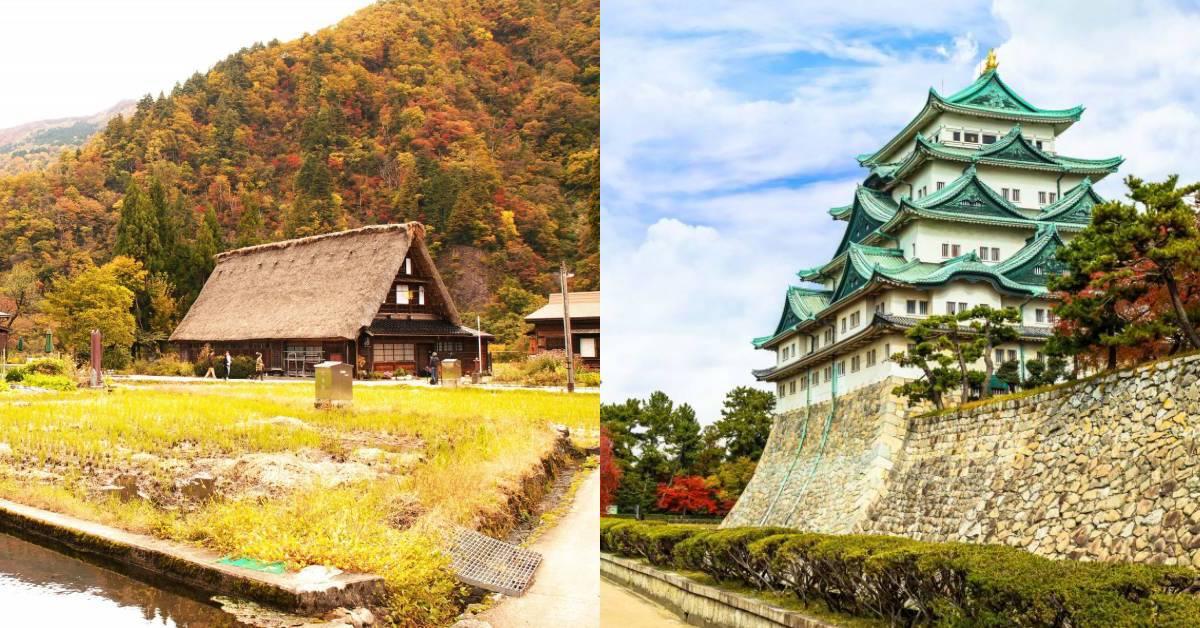 【日本】名古屋私房景點攻略:合掌村、飛驒高山古街、土岐、日本阿爾卑斯山上高地,帶你最道地玩名古屋一日遊!