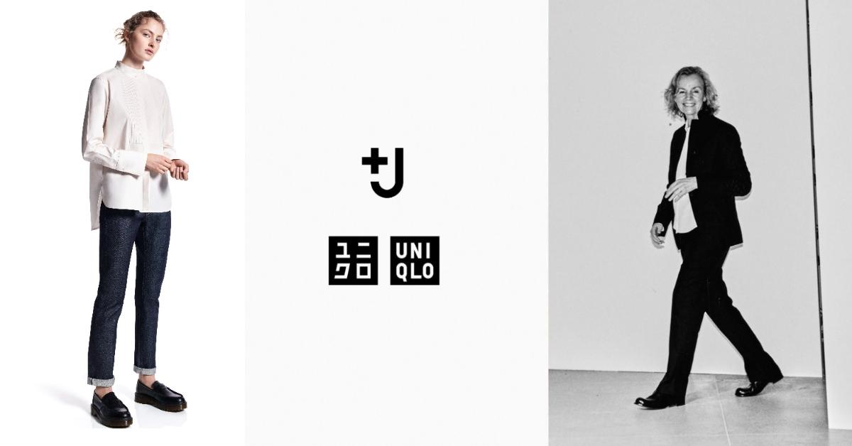 Jil Sander Uniqlo聯名春夏系列搶先看!一線品牌等級牛仔褲 、繭型襯衫,搶到是運氣!