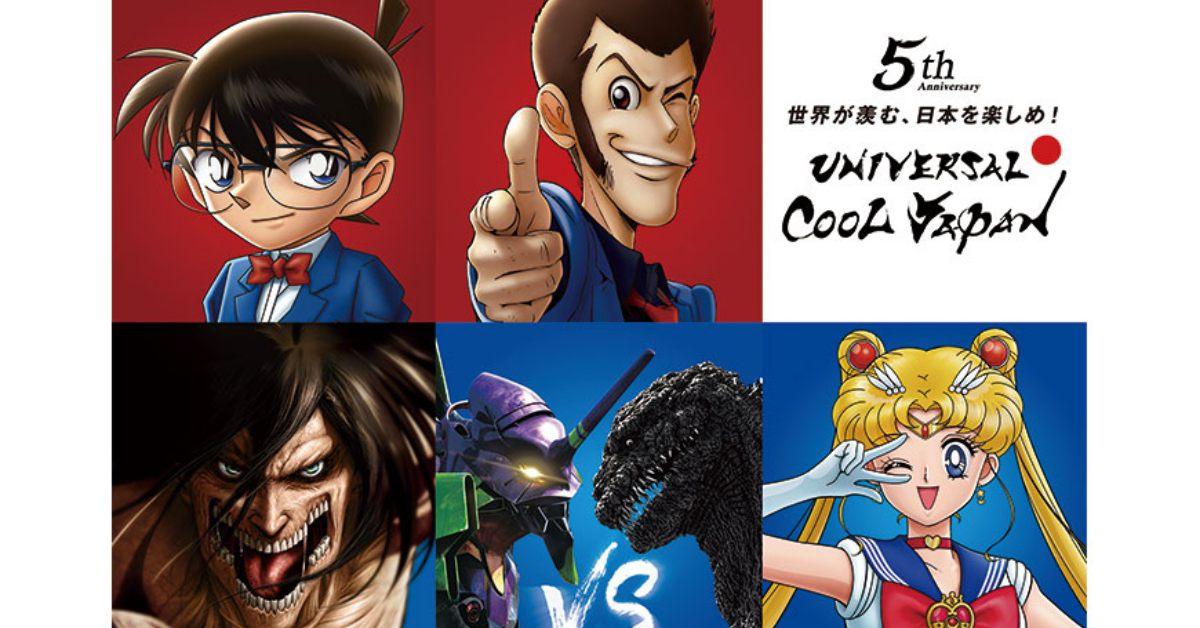 柯南、美少女戰士等作品推出新遊樂設施!日本環球2019年舉辦史上規模最大「Universal Cool Japan」