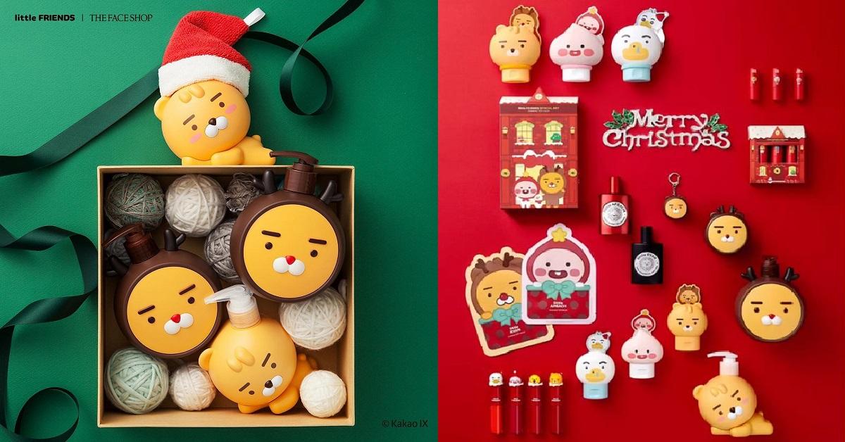 The Face Shop與Kakao Friends聖誕聯名!萊恩化身超萌麋鹿