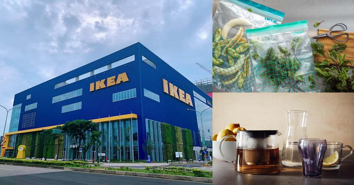 IKEA必買推薦Top10!人氣「百元小物」大公開,毛絮黏把、國民鞋拔買多也不心疼!