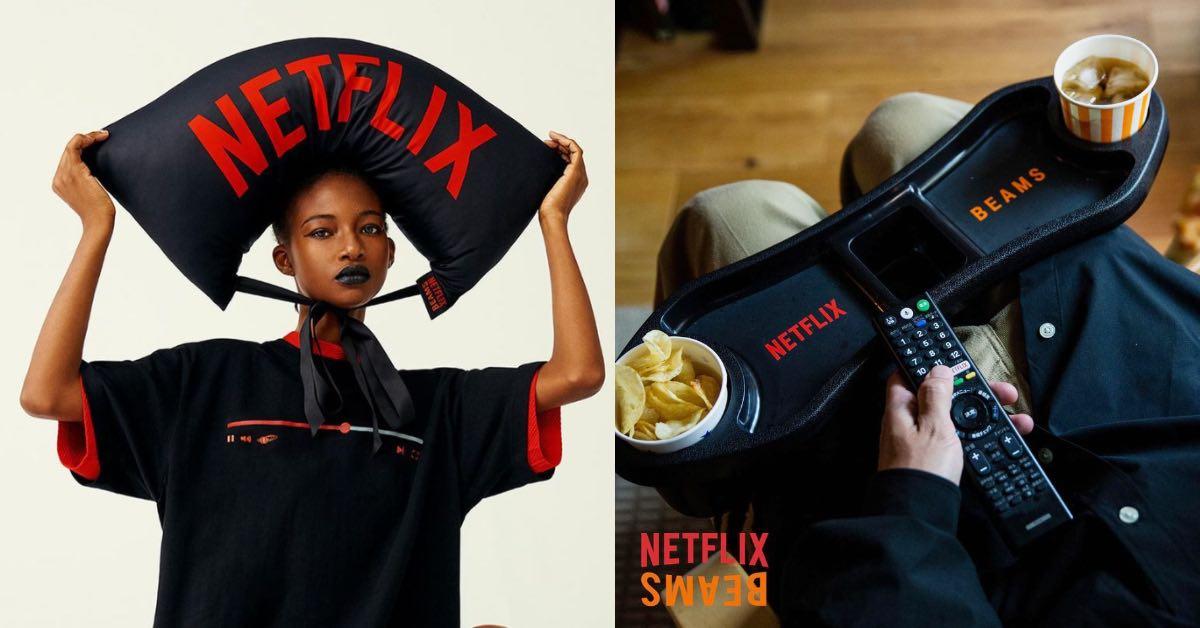 Netflix進軍時尚圈?!攜手日本當紅時裝品牌Beams推聯名,T恤、睡衣...在家追劇必備
