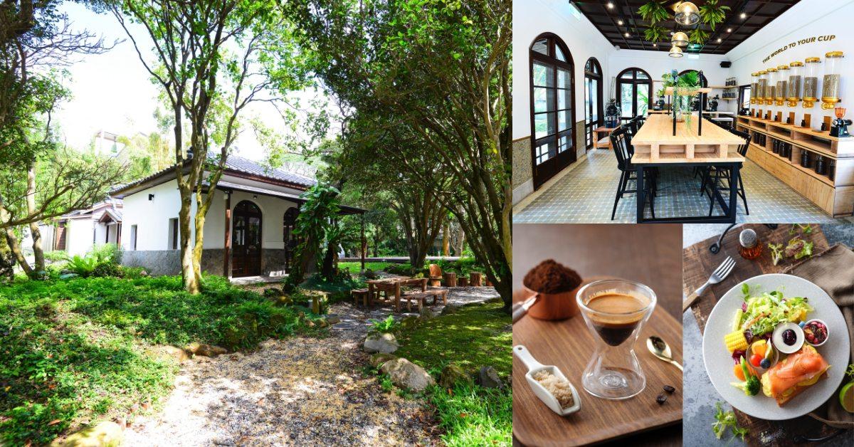 最美咖啡秘境!《cama café》品牌旗艦店搬上陽明山,在日式歷史老屋喝下午茶