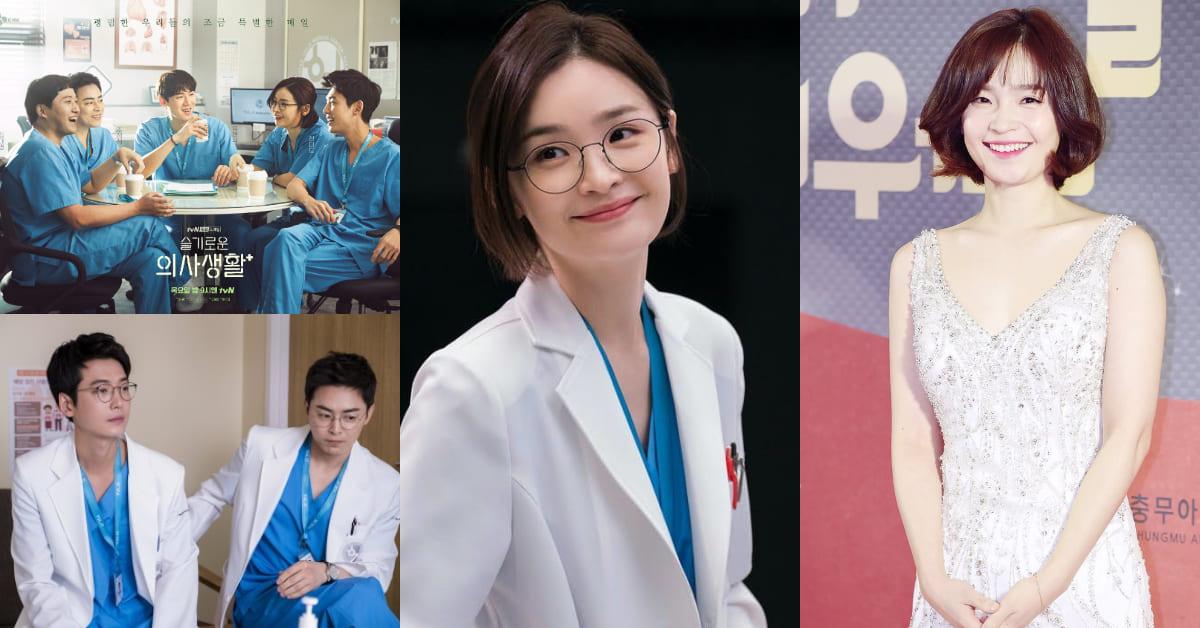 2020最棒的職人劇!《機智醫生生活》值得入坑的4大理由,女醫生私下其實美翻啦!