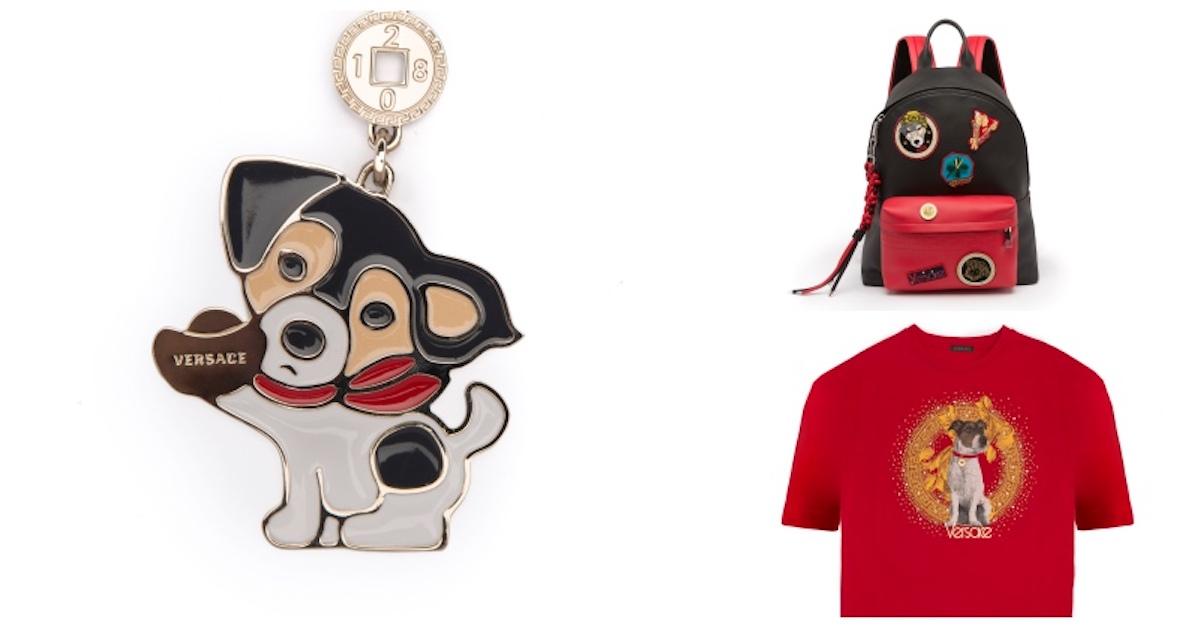 新春開始賣萌!Versace 以小狗造型為題,設計出系列單品