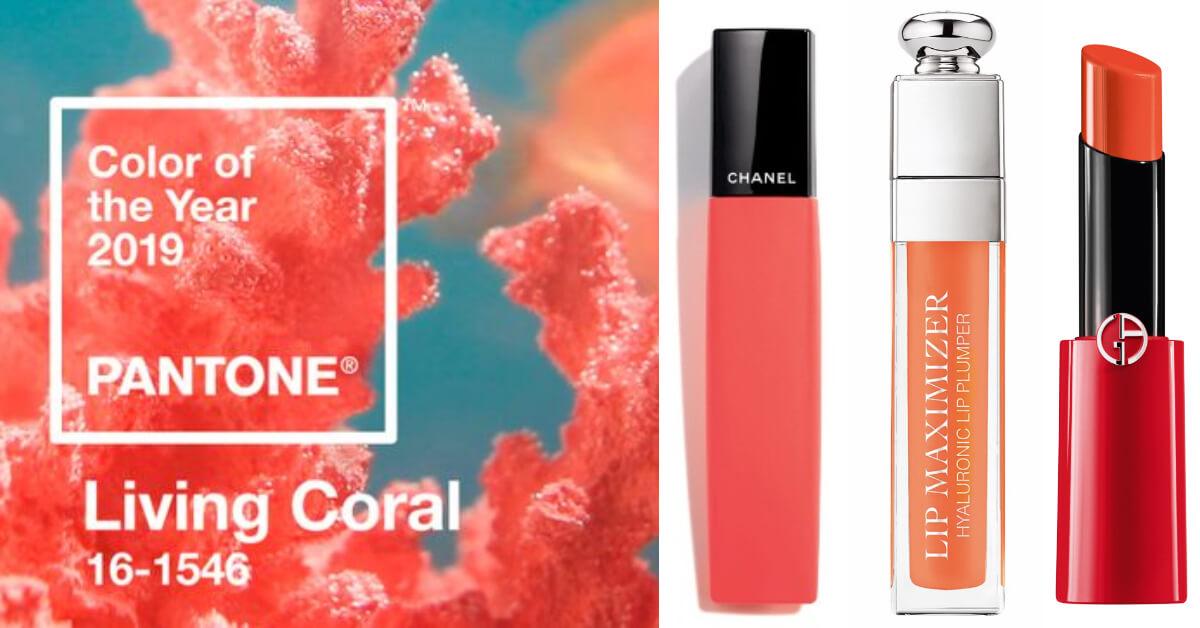 Pantone2019代表色出爐!先鎖定這10支「珊瑚橘」超顯白唇膏