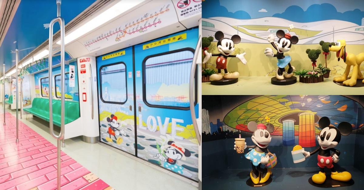 迪士尼彩繪列車在高雄!《米奇趣遊高雄》暑假期間限定,今日正式啟航