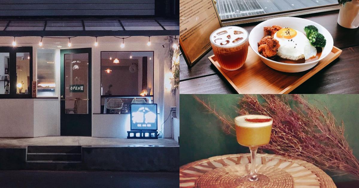板橋咖啡廳推薦「宿舍 Room 166」!白天台藝大文青最愛來吃泡麵、咖哩飯,晚上變身復古酒吧