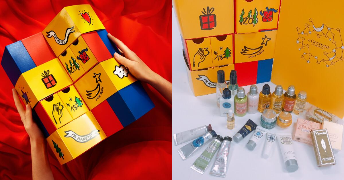 最好玩的聖誕倒數月曆!歐舒丹以魔術方塊為靈感,將24款明星商品藏在裡面玩出新高度