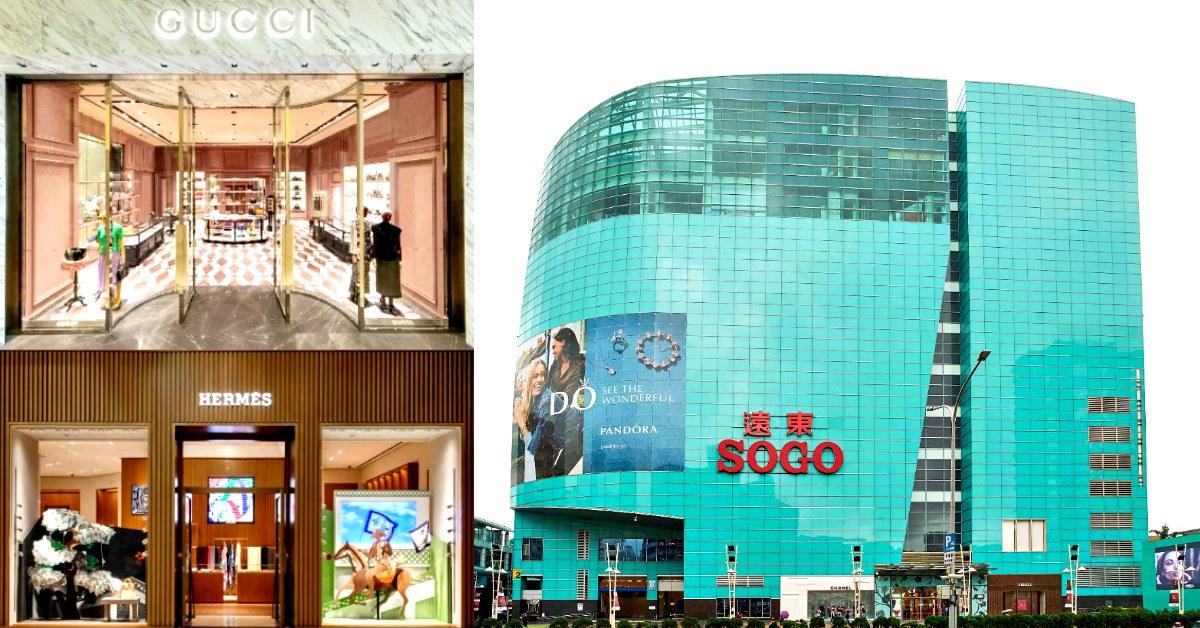 Chanel、Hermès、LV大牌坐鎮,SOGO BR4不畏陸客與疫情衝擊,靠4點有望成為全台最賺錢單點百貨公司!