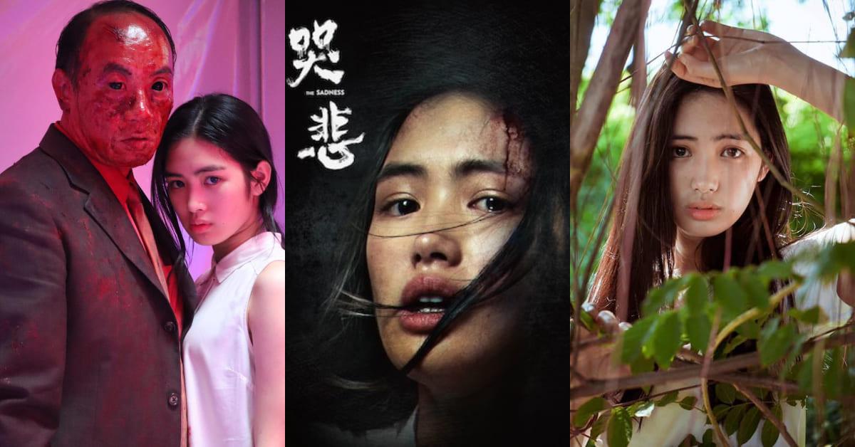 《哭悲》女主角雷嘉納一炮而紅!甜美氣質獲封「開南林依晨」,電影處女作宛如台版「陰屍路」