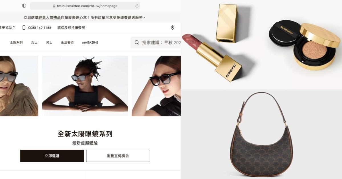 精品電商推薦這8品牌 !Fendi拍立得相機好想要 ,BLACKPINK Lisa最愛Celine 「Triomphe」不用靠代購