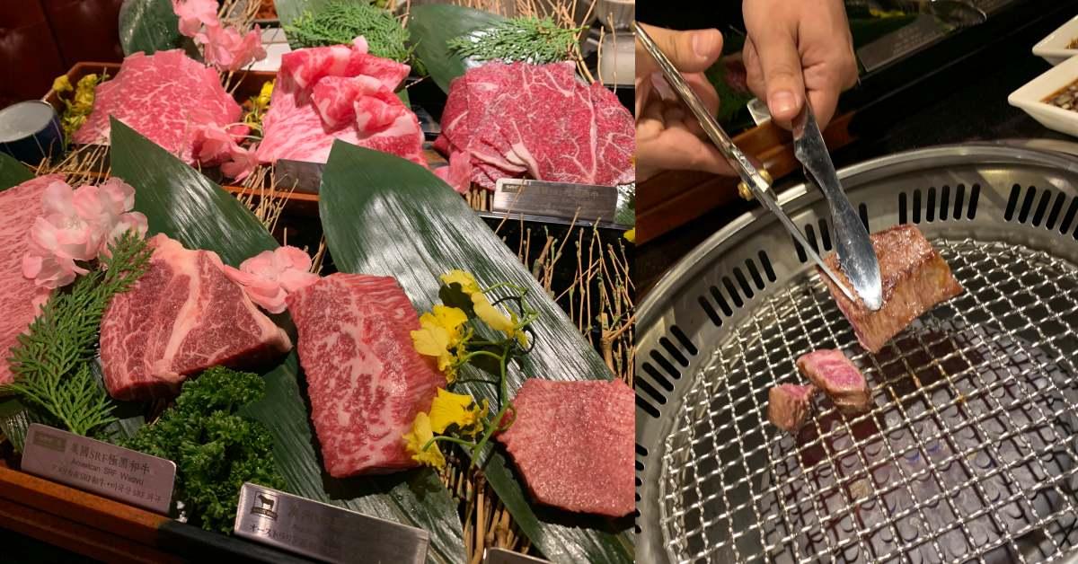 西門也有櫻花林!哞哞屋「夢幻和牛燒肉」超高回訪率!多國和牛一次吃到