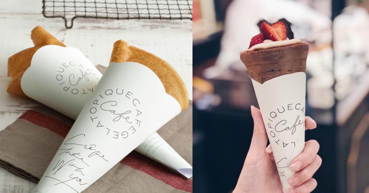 人氣日系可麗餅 Gelato pique café 快閃晶華!推「草莓布朗尼」限定口味