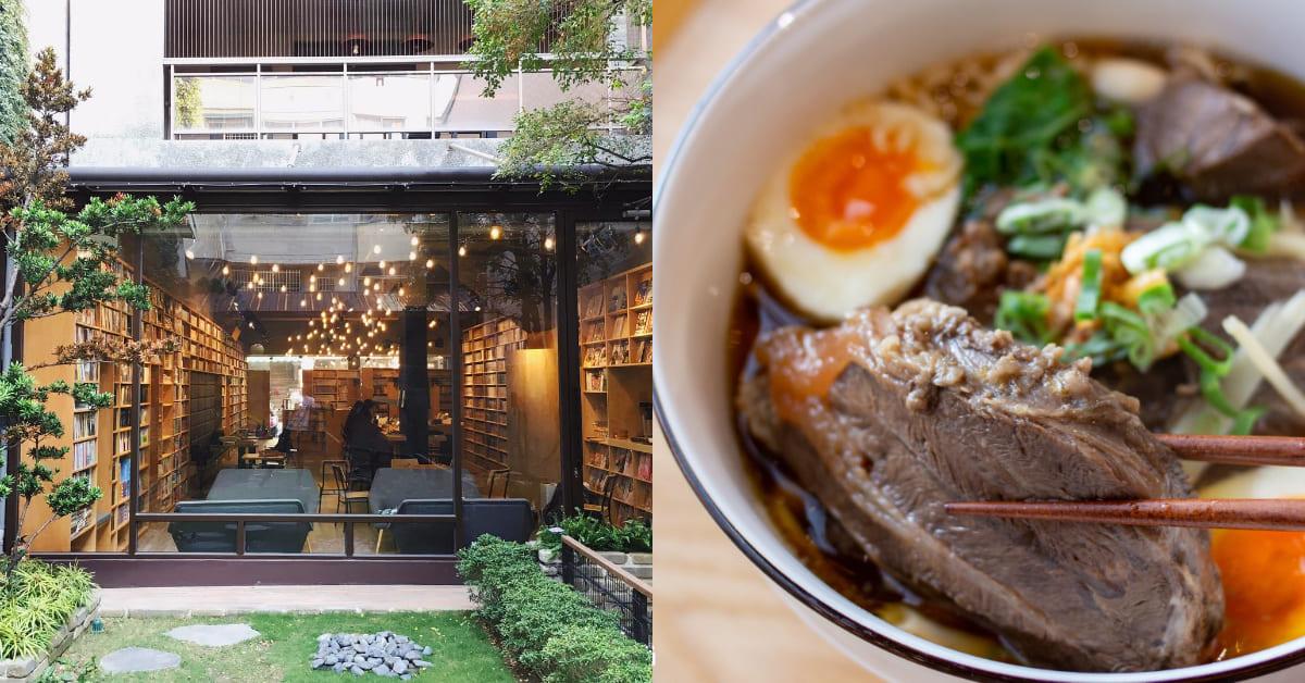 高雄咖啡廳推薦「Booking」!「全球最美書店」設計師打造 ,六星級漫畫店餐點有請名師簡天才掌廚