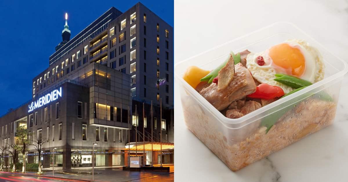 防疫美食商機再+1,台北寒舍艾美酒店推出「外帶餐盒」 ,五星美味麻油雞、鮭魚義大利麵只要120元!