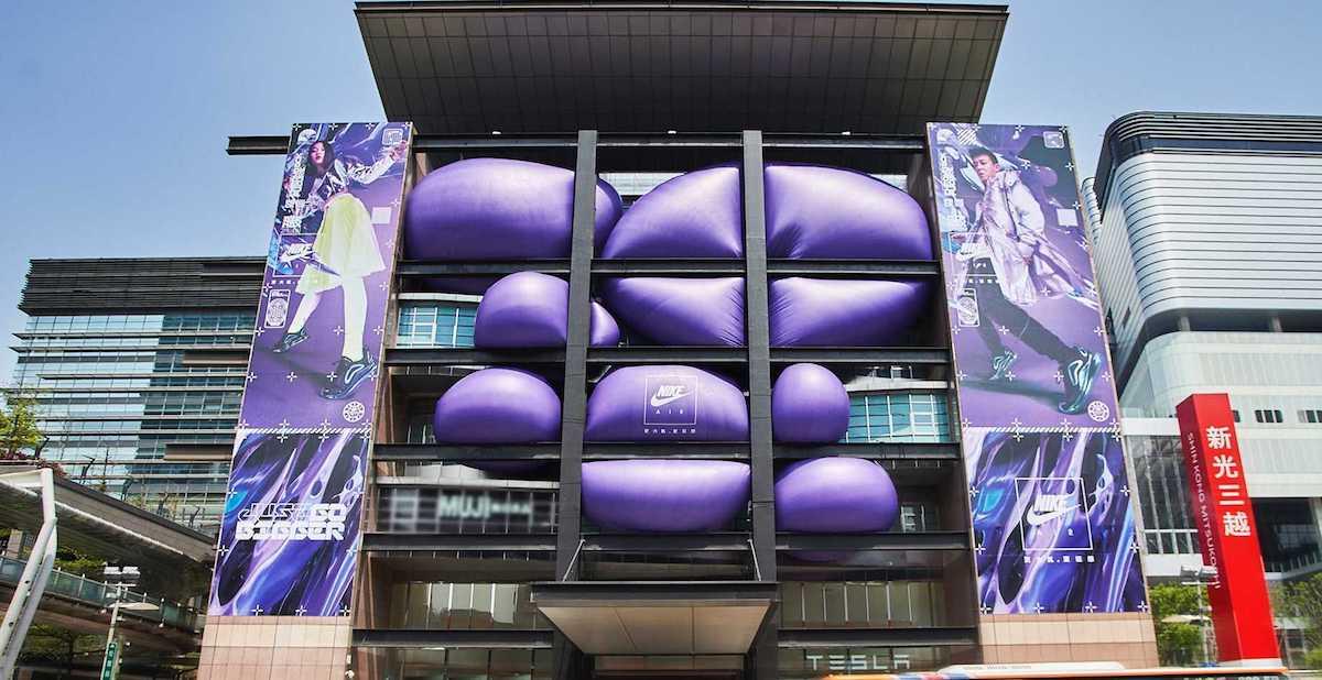 週末打卡就去這!Nike在信義區吹起一顆紫色泡泡糖實在太可愛!