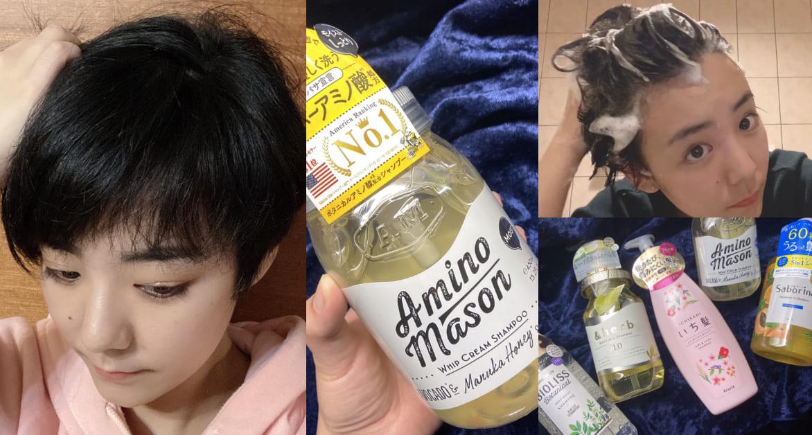 【神儂實驗室】日本開架洗髮精比專櫃還好用?5款日系暢銷洗髮精實測,第一名竟深藏不露...