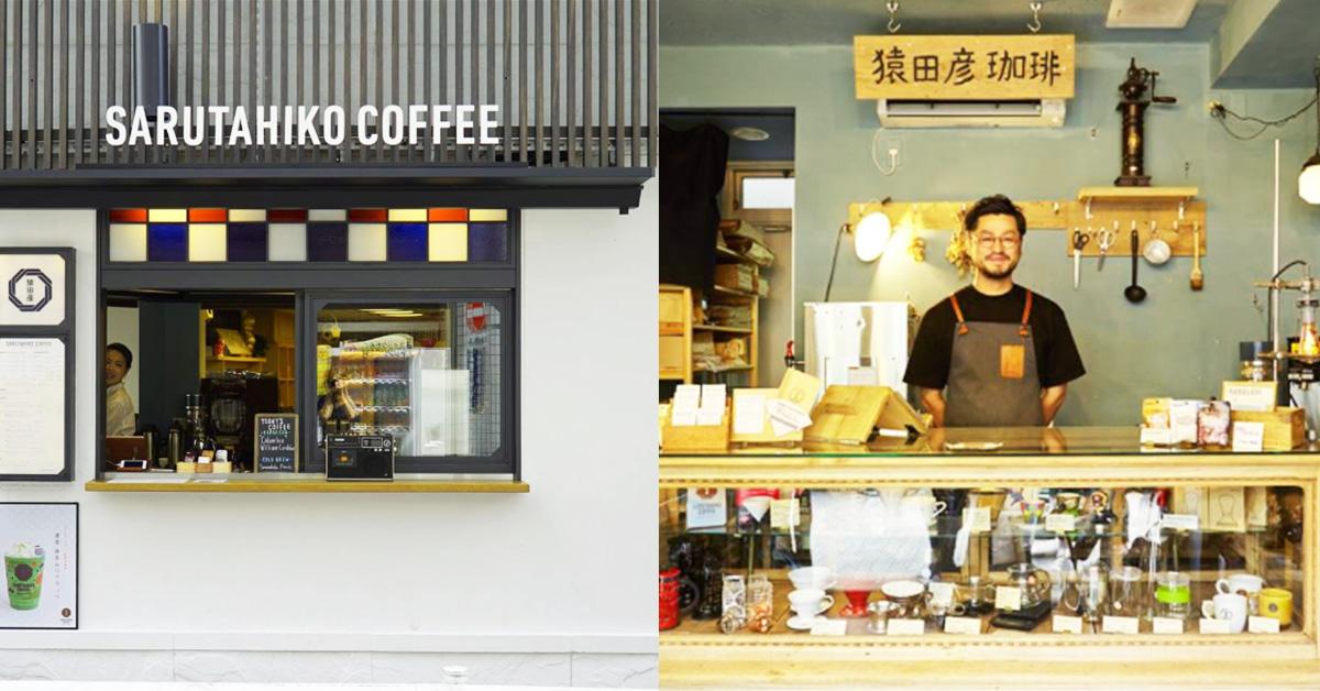 旅日必訪超人氣文青「猿田彥珈琲」9月進駐南西誠品,「三個」賣點一次看!