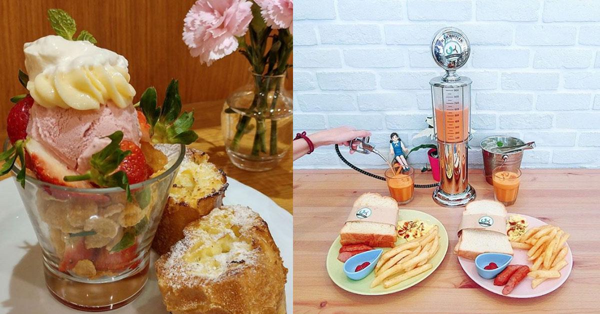 要跟姐妹去哪約會?這些特色早午餐快收口袋,還有專屬你的星座蛋糕!