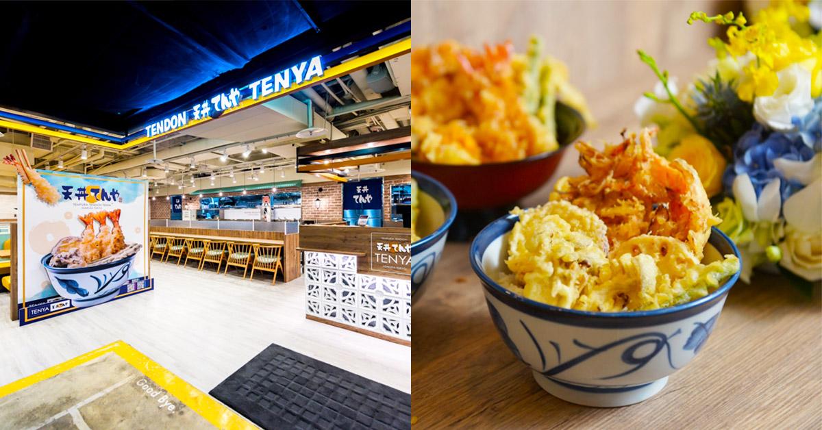 炸蝦比日本還要多!今晚就去「天丼」,用小資價吃碗豪華丼飯