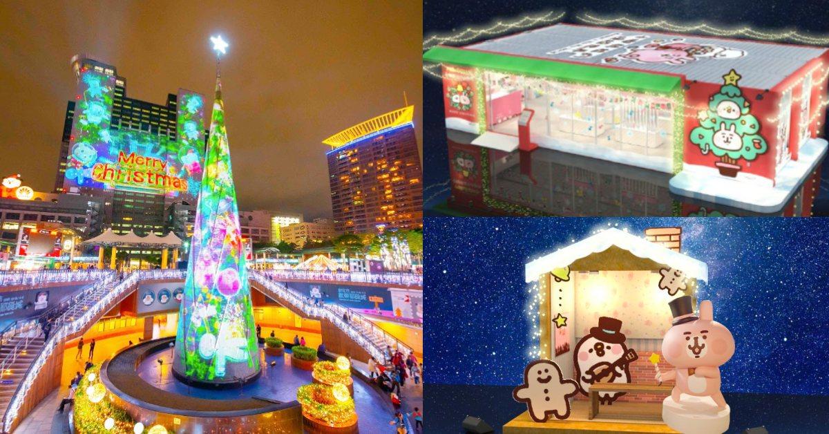 2019新北耶誕城搶先看!全球唯一「雙塔一樹」、卡娜赫拉閃閃耶誕夢值得衝一波