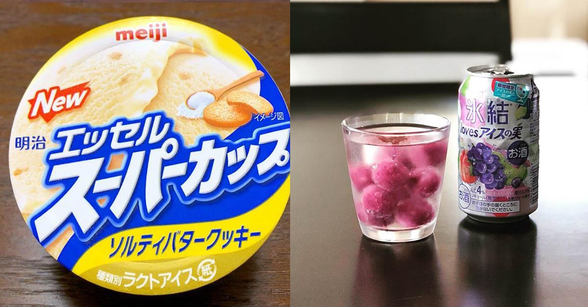 日本超市人氣冰品Top10!爽冰、明治雪糕都要輸給它?