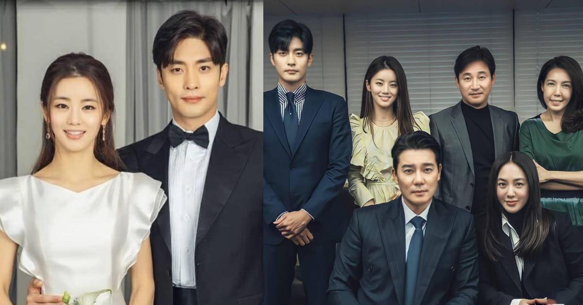 《上流戰爭2》強勁對手!《婚詞離曲》確定續拍第二季,韓劇口味越拍越重
