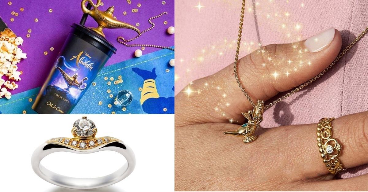 公主御用!特搜《阿拉丁》周邊商品,神燈項鍊、婚戒為你實現願望