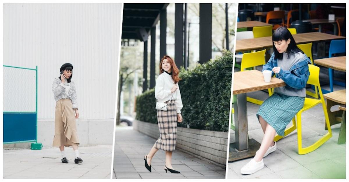 百變裙裝風格,GU 時尚顧問用 6 種風格演繹裙裝搭配