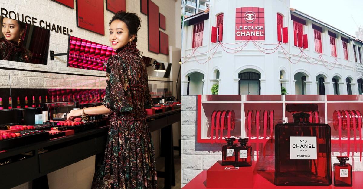 「香奈兒紅色工場」即將現身台北!小香控們準時朝聖