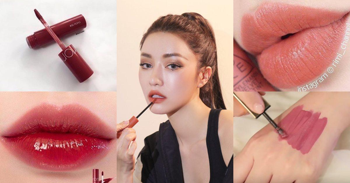 素顏時還是要來隻MLBB唇彩!韓國美妝YouTuber推薦4隻化妝包必備的唇彩