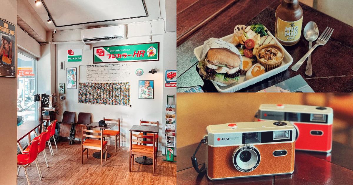 台南美食推薦「又又美」,復古輕食餐廳前身是老相機店!底片挖寶,順便享用「柯達」 、「柯尼卡」